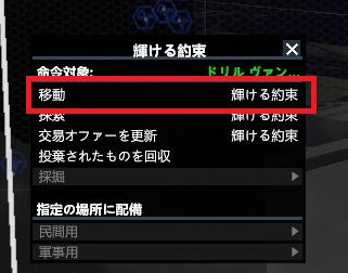 X4-11